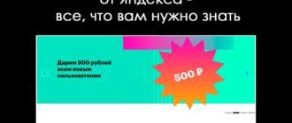 Интернет магазин Bringly ru (Брингли) от Яндекса - все, что вам нужно знать
