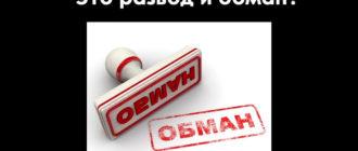 Интернет магазин Bringly ru - это развод и обман?