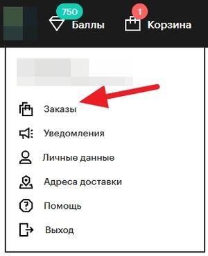 Доставка Bringly ru: виды, стоимость, бесплатная доставка